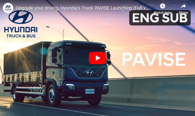 Upgrade your driving, Hyundai's Truck PAVISE Launching Video